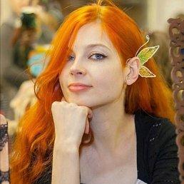 Ирина, 41 год, Ставрополь