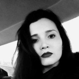 Галина, 25 лет, Пермь