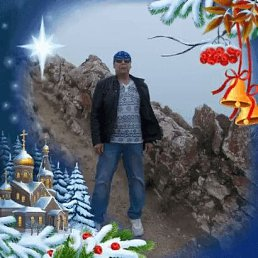 JERRY, 60 лет, Иркутск
