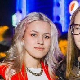 Лизочка, Иркутск, 20 лет
