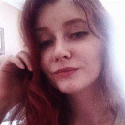 Екатерина, Красноярск, 24 года