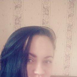 Кристина, 29 лет, Нелидово