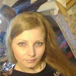 Алина, Нижний Новгород, 30 лет