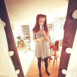 Виктория, 24 года, Казань