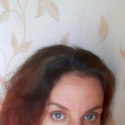Анна, 42 года, Москва
