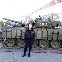 Вячеслав, 42 года, Красноярск