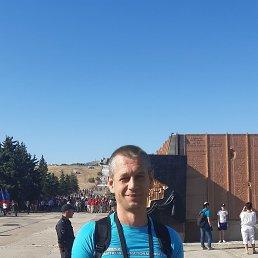 Руслан, 40 лет, Харцызск