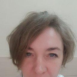 Ирина, 43 года, Саратов
