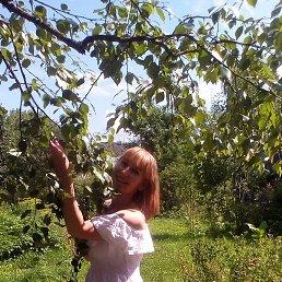Фото Таня, Нелидово, 41 год - добавлено 18 марта 2021