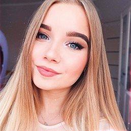 Мария, Новокузнецк, 21 год