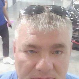 максим, 45 лет, Красногорск