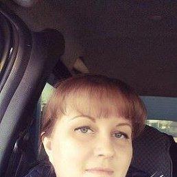 Виктория, 40 лет, Новосибирск