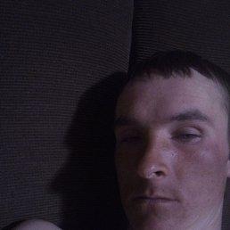 Юра, 29 лет, Хабаровск