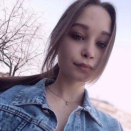 Александра, 18 лет, Иркутск