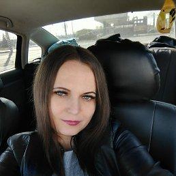 Мария, 32 года, Саратов