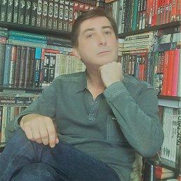 Алексей, 49 лет, Егорьевск