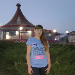 Наташа, 20 лет, Каменец-Подольский