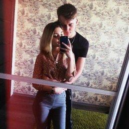 Александра, 19 лет, Барнаул