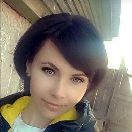 Мария, 40 лет, Пермь