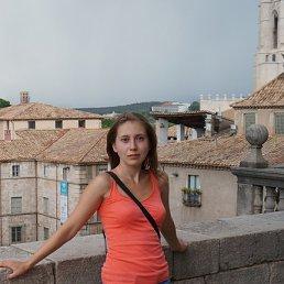 Regina, 20 лет, Новосибирск