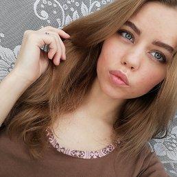 Анастасия, Пермь, 20 лет