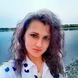 Екатерина, 29 лет, Самара