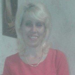 Лариса, 56 лет, Энгельс