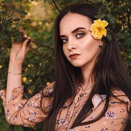 Лера, 19 лет, Краснодар
