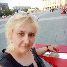 Оксана, 45 лет, Тюмень