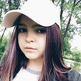 Кристина, Самара, 19 лет