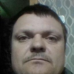Александр, 38 лет, Алейск