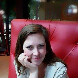 Елена, 37 лет, Ставрополь