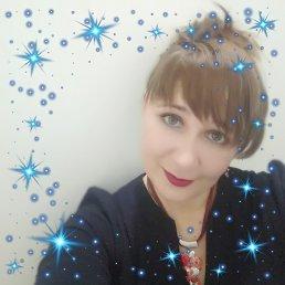Юлия, 45 лет, Омск