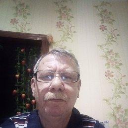 Александр, 49 лет, Каменское