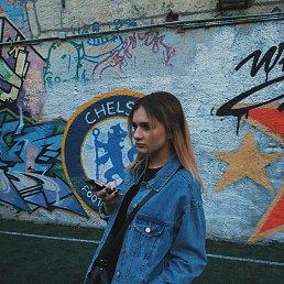 Александра, 29 лет, Кировск