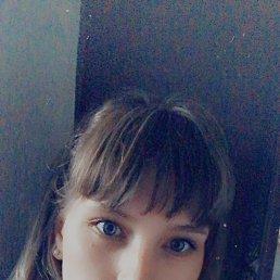 Александра, 20 лет, Москва