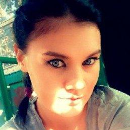 Консилова, 27 лет, Аткарск