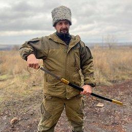 Виктор, 47 лет, Луганск