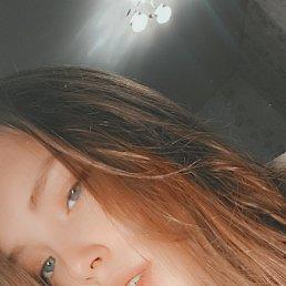 Вероника, 17 лет, Вязьма