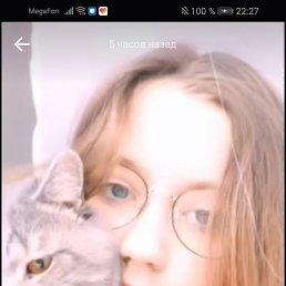 Яна, 19 лет, Саратов