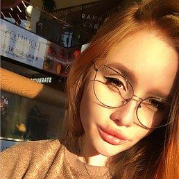 Алёна, 20 лет, Красноярск