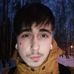 Мишаня, 19 лет, Павловск