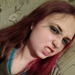 Марина, Оренбург, 20 лет
