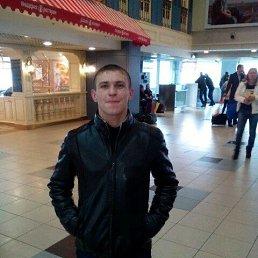 Дима, 29 лет, Зубцов