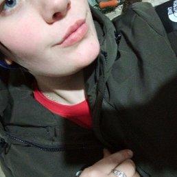 Анастасия, Курск, 21 год