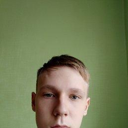 Вячеслав, 17 лет, Пермь