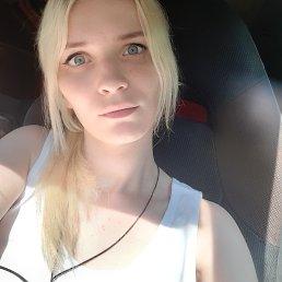 Роксана, Томск, 26 лет