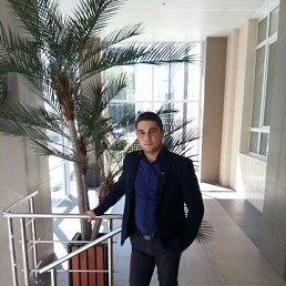 игорь, 26 лет, Брянск