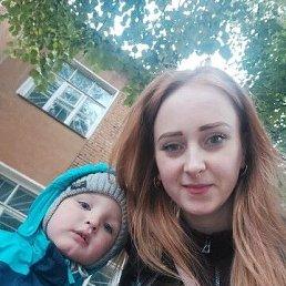Anna, 23 года, Комсомольск