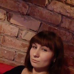 Алёна, 33 года, Иркутск